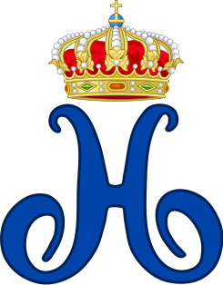 The Royal Monogram of Hortense [Image Courtesy Wikipedia]