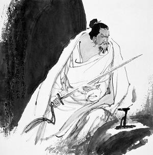 [Image courtesy: Cultural China.com]
